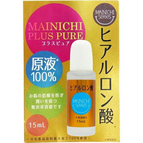 ジャパンギャルズ MAINICHI プラスピュア アルロン酸 15ML