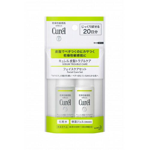 皮脂トラブルケア ミニセット / 皮脂トラブルケア 化粧水 30ml皮脂トラブルケア 保湿ジェル 30ml