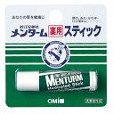 くすりのレデイハートショップで買える「【医薬部外品】メンターム 薬用スティック レギュラー 4g」の画像です。価格は62円になります。