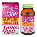 アミノボディダイエット粒300粒※取り寄せ商品(注文確定後6-20日頂きます)返品不可