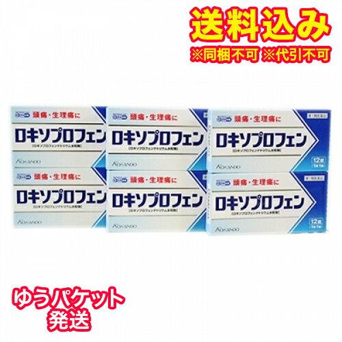 ゆうパケット) 第1類医薬品 ロキソプロフェン錠12錠「クニヒロ」 セルフメディケーション税制対象 ×6個