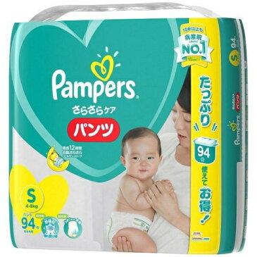 パンパース パンツ Sサイズ 94枚×3個※取り寄せ商品(注文確定後6-20日頂きます) 返品不可