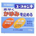【第3類医薬品】ユースキンアイ 110g