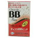 【第3類医薬品】チョコラBBピュア 80錠【マラソン201207_日用品】