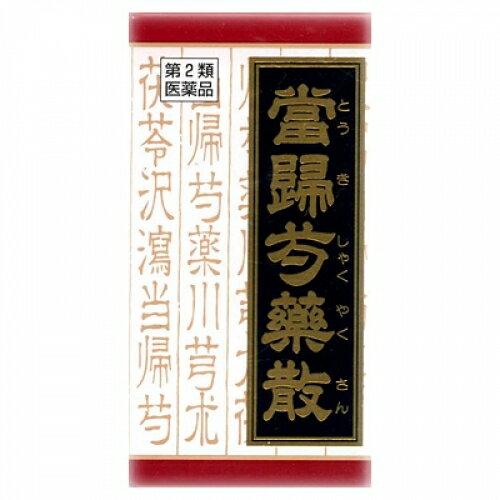【第2類医薬品】クラシエ当帰芍薬散錠 180錠×3個