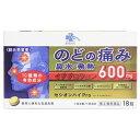 【第(2)類医薬品】くらしリズム  メディカル セシオンハイPro 18錠