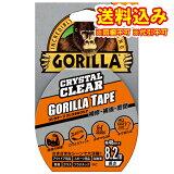 定形外)ゴリラ テープ クリスタルクリア(48mm×8.2m)