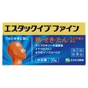 【第(2)類医薬品】エスタックイブ ファイン 30錠【セルフメディケーション税制対象】