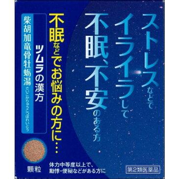 【第2類医薬品】柴胡加竜骨牡蛎湯エキス顆粒 12包