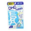 DHC EPA 20日分60粒