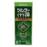 【医薬部外品】ツムラのくすり湯 バスハーブ 210ml