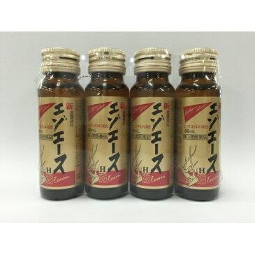 【第3類医薬品】新エゾエースH (50ml×4本)×10個