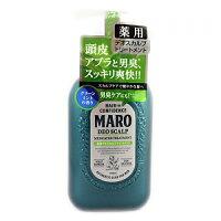 【ポイントボーナス】【医薬部外品】マーロ薬用デオスカルプトリートメントグリーンミントの香り480ml