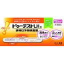 【第1類医薬品】ドゥーテストLHII 排卵日予測検査薬 12回分[排卵予測検査薬・排卵検査薬]