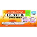 【第1類医薬品】ドゥーテストLHII 排卵日予測検査薬 7回分[排卵予測検査薬・排卵検査薬]