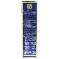 【第1類医薬品】リアップX5プラスローション60ml