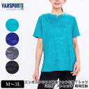 Tシャツ 半袖 VANSPORTS(バンスポーツ) エンボス