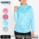 Tシャツ 長袖 VANSPORTS(バンスポーツ) メッシュ
