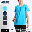 Tシャツ 半袖 VANSPORTS(バンスポーツ) 前タック