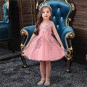 子供 ドレス 子供 ワンピース ピアノ発表会 結婚式 七五三 膝丈 チュールドレス