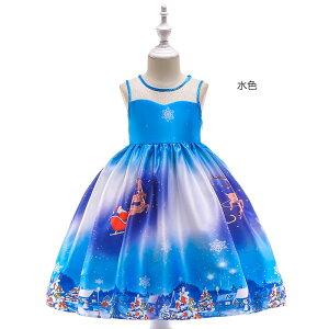 ピアノ発表会レース子供ドレス女の子ブルー/ピンク/パープル100cm/110cm/120cm/130cm/140cm/150cm