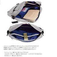 【納期約3日〜5日】【2-180】NEOPROCOMMUTED.PACKエンドー鞄PC収納スクエア【RCP】ベトナム製造メンズバッグメンズバッグ【20P28Sep16】