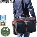 ノベルティプレゼント ブリーフケース ビジネスバッグ メンズ 大容量 大きめ 自立 ブランド B4ファイル ポリエスター タブレット対応 キャリーオン ショルダーベルト 2室 KBN26601 ジャーメインギア GERMANE GEAR 出張 平野鞄 ギフト