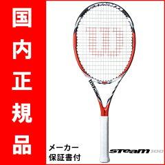 強者Newスティームパラレルドリルで守備力アップ【2013年新モデル】テニスラケット ウィルソン...
