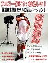 祝全豪ベスト8!!完全受注品→2月末注文締め切り!自分のテニス史に残したい!STEAM PRO JUNBO...