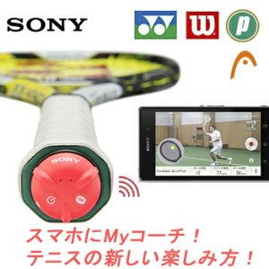 【大ヒット商品!】ソニー スマートテニスセンサー(SONY Smart Tennis Sens…