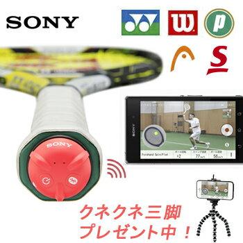 SONYSmartTennisSensor(スマートテニスセンサー)forYONEXSSE-TN1