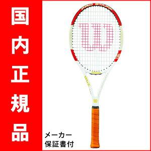 2月上旬入荷分の予約商品です。【2nd予約】テニスラケット ウィルソン(Wilson) PRO STAFF 90...
