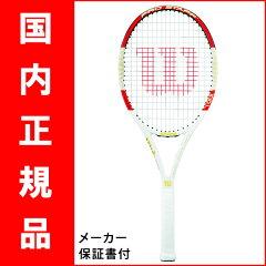 【発売開始】テニスラケット ウィルソン(Wilson) PRO STAFF 100L(プロスタッフ 100L)WRT719720