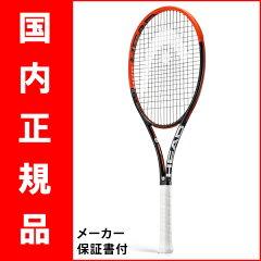 新素材グラフィンでパワー・バランスをシフトする!【いよいよ発売開始】テニスラケット ヘッド(HEAD) ユーテック(YouTek) グラフィン(Graphene) プレステージ・レフ・プロ(PRESTIGE REV PRO) (230334) ※チリッチ使用モデル