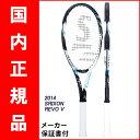 2014年スリクソンNEW「REVO V」シリーズテニスラケット スリクソン(SRIXON) REVO V5.0(レボ ...