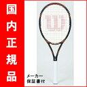 限定カラー、1,000本【いよいよ予約開始】テニスラケット ウィルソン(Wilson)STEAM 100 Limit...