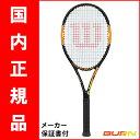 2015年新モデルテニスラケット ウィルソン(Wilson)Burn 95(バーン 95) WRT727120+ ※錦織圭...