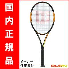 【国内正規品:メーカー保証書付】テニスラケット ウィルソン(Wilson)Burn 95(バー…