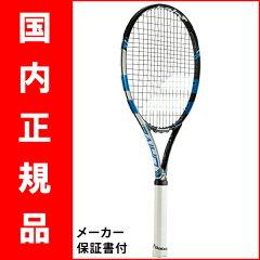 6代目ピュアドライブ、2015年モデル【国内正規品:メーカー保証書付】テニスラケット バボラ (b...