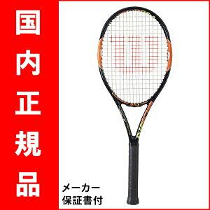 【ついに発売開始!】テニスラケット ウィルソン(Wilson)Burn 95J(バーン 95J…