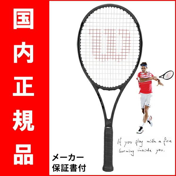 【予約品☆9月末頃入荷予定分】 テニスラケット ウイルソン(Wilson) PRO STAFF RF97 Autograph (プロスタッフ RF97 オートグラフ)WRT731410 ※フェデラー使用モデル ※スマートテニスセンサー対応