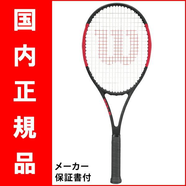 テニスラケット ウイルソン(Wilson) PRO STAFF 97(プロスタッフ 97)WRT731510 ※スマートテニスセンサー対応