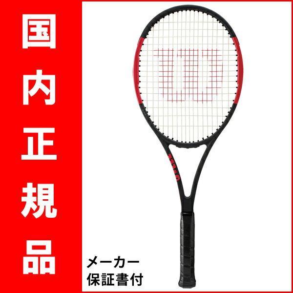 テニスラケット ウイルソン(Wilson) PRO STAFF 97S(プロスタッフ 97S)WRT731610 ※スマートテニスセンサー対応