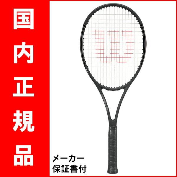 テニスラケット ウイルソン(Wilson) PRO STAFF 97ULS(プロスタッフ 97ULS)WRT731810 ※スマートテニスセンサー対応