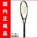 Wilsonのテニスラケットblade 17年モデル発表 発売は12月から なりなり日記