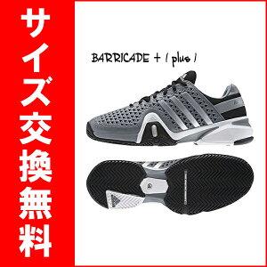アッパー素材がDcore6⇒AdiTuff360に進化アディダス(adidas)テニスシューズ アディパワー バ...