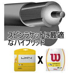 ニューハイブリッド登場日本オリジナルパッケージ4G DUO(4Gデュオ)WRZ997115