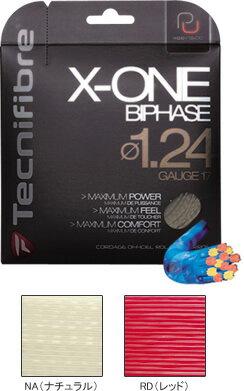 テクニファイバー X-one バイフェイズ1.24ナチュラル【X-BLADE VX295/BRAVX5同時購入者限定サービス価格ガット】