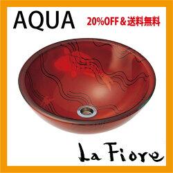 ガラス製洗面ボウルAQUA「游魚」