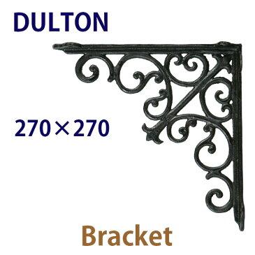 DULTON ダルトン ブラケット(BRACKET 27 BLACK)【ブラケット・アンカー・棚受け・トイレ・おしゃれ】P87